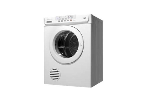 Dryer Repairs Geelong